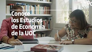 Estudios de Economía de la UOC